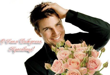 Поздравляем Vozduh86  с Днем Рождения!!! - Страница 3 64712dab9ab3