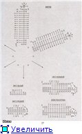 Украшения для изделий (цветы, листики и ругое) A27ad66fb980t