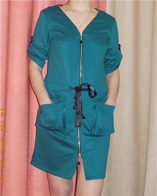 ХВасты! Шикарные платья от BEZK**O! 5070b2b0f25a