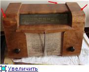 "1937-38 год. Радиоприемник  ""VEFSUPER MD/38"". (VEF). 4ffdef437831t"