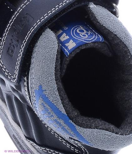 Демисезонные ботинки KAPIKA и Скороход для мал и дев, размеры 28-30 Aae849ef58e3