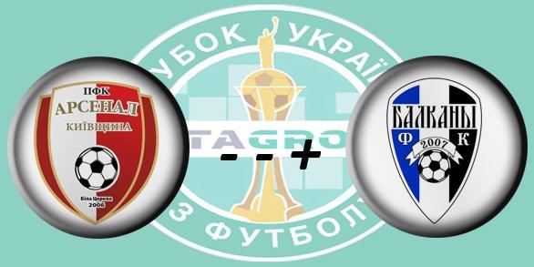 Чемпионат Украины по футболу 2016/2017 Ccf6e8d0f6ec