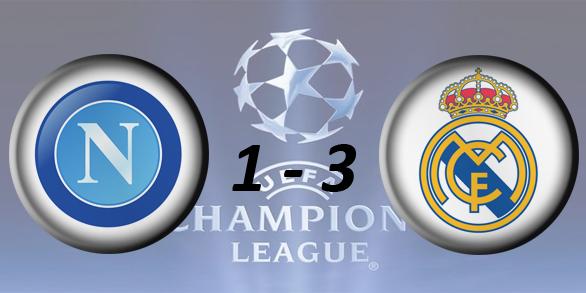 Лига чемпионов УЕФА 2016/2017 - Страница 2 11a632ef96a9