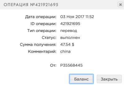 Investing in China - chininvest.com - Страница 2 6f3ec31ba3da