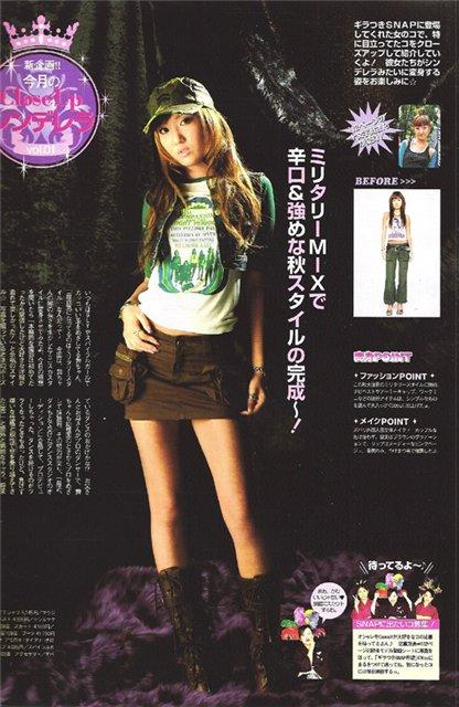 Японская мода ^^ 4b4f584c61e3
