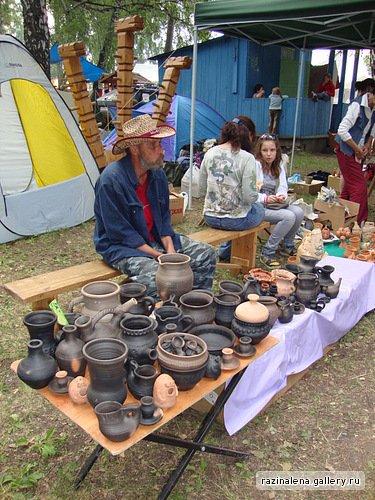 Бажовский фестиваль 2010 68416289f109
