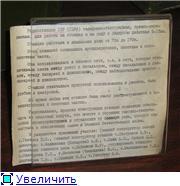 """Музей Московского радиозавода """"Темп"""". 33fe834f7de5t"""