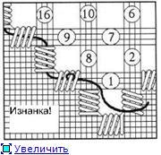 Хардангер:урок 5 C5840b232e00t