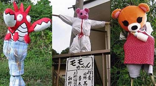 Японские куклы E9dd467af54b