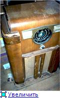 Zenith Radio Corp.; Chicago, Illinois (USA). 2f868ca49fc5t