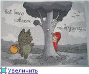 Работы Olyunya собаки, мишки, овечки, цветы, грибы, комп - Страница 2 85d0d4e7f585t