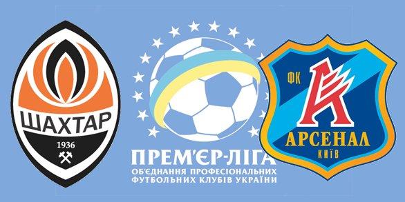 Чемпионат Украины по футболу 2012/2013 073dc79a3d55