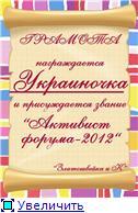 """Новый год на """"Златошвейке""""!!! - Страница 2 A41150b990fet"""
