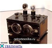 Радиоприемники 20-40-х. 8a6c4118213bt