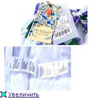 Cтильная, качественная европейская марка - только для девочек 4d906d984096t