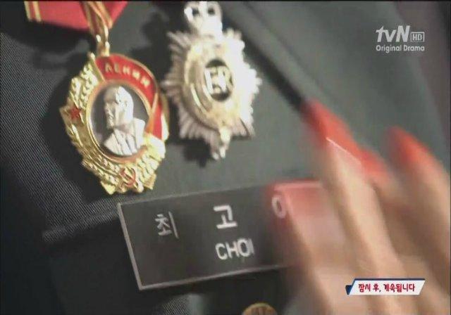 Сериалы корейские - 7 - Страница 15 E5d7058c59a6