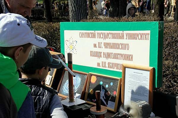 День Космонавтики. г. Саратов 2016 2ec0ecddbfb5