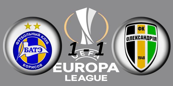 Лига Европы УЕФА 2017/2018 666dcb4bee4a