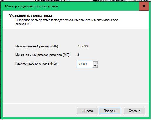Загрузочный внешний жёсткий диск E461a275b0be