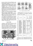 """Радиоприемник """"ТПС-54"""". 7e1a3280c73bt"""