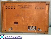 """Радиоприемники """"Родина"""". Ce8026765a8dt"""