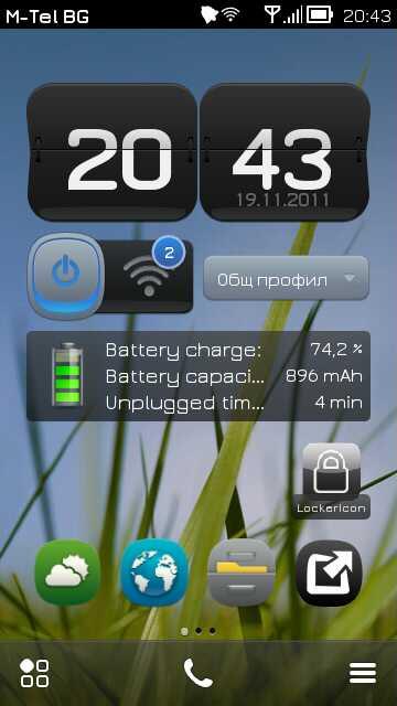 Шрифт за Symbian Belle C9abb22b904b