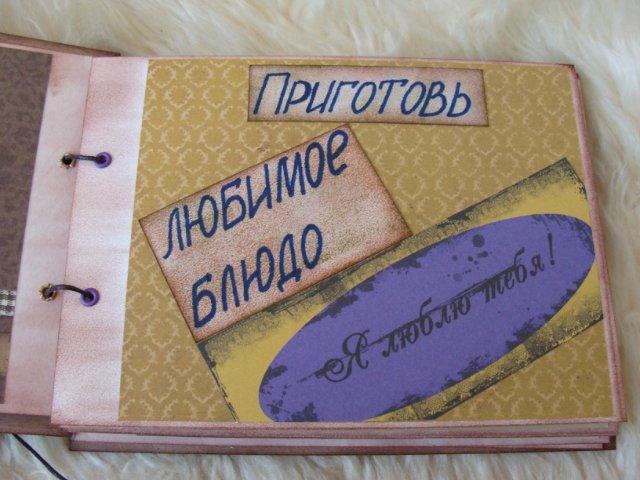 Скрапбукинг - Страница 3 Ef81afc97f2e