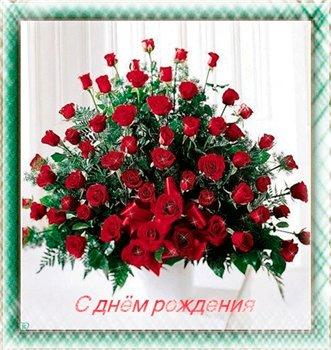 Поздравляем с Днем Рождения Юлию (ULLASHKAA) 65b891fde451t