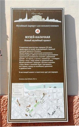 Подмосковный город Коломна. 0e135e4aa824