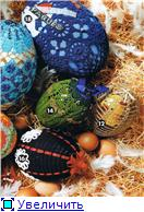 Пасха. Украшаем яйца - Страница 2 E50446e11481t