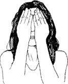 Позиции рук на 1-й ступени B8a81ea8227f