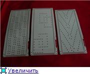Перфокарты для СИЛЬВЕР-280 D732e68fd1c7t