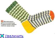КУРС ПО ВЯЗАНИЮ E29124dcc200t