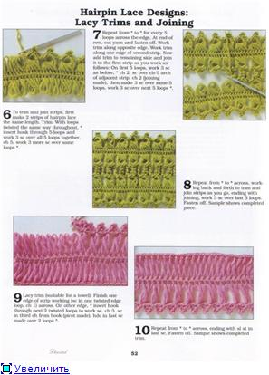 Crocheting_School_ Школа вязания крючком 8166ac983465t