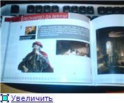 Assassin's Сreed D86278734c33t