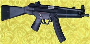 Оружие 433a12d43d6f