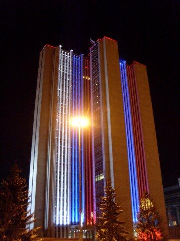 Екатеринбург Bb222441d6fe