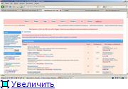 Поговорим о дизайне сайта и форума. - Страница 6 18bfbb4a3738t