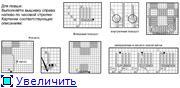 Хардангер: урок 2 1544fce9d010t