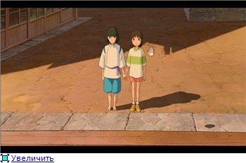 Унесенные призраками / Spirited Away / Sen to Chihiro no kamikakushi (2001 г. полнометражный) C0c42b61bdc5t