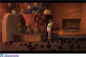 Унесенные призраками / Spirited Away / Sen to Chihiro no kamikakushi (2001 г. полнометражный) C8347e9297dat