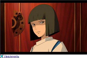 Унесенные призраками / Spirited Away / Sen to Chihiro no kamikakushi (2001 г. полнометражный) 2bf61e3c207bt