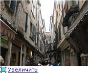 Венеция. Италия 8a637bc06d6bt