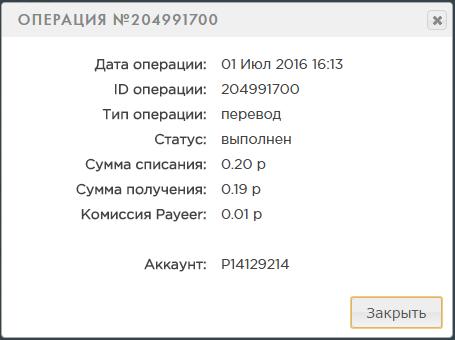 Заработок без вложений, халявный бонус каждый час на электронный кошелек Eedb2454dc30