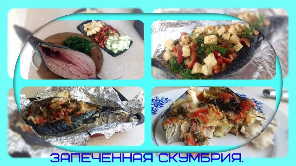 Блюда из рыбы E3484ef44a75
