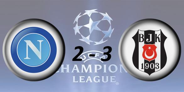 Лига чемпионов УЕФА 2016/2017 4173dbfffbaf