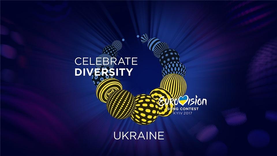 Евровидение - 2017 - Страница 10 72ddd73d61b4