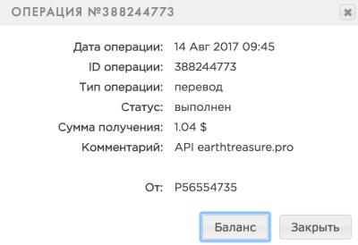 Earth Treasure - earthtreasure.pro A52f94659301
