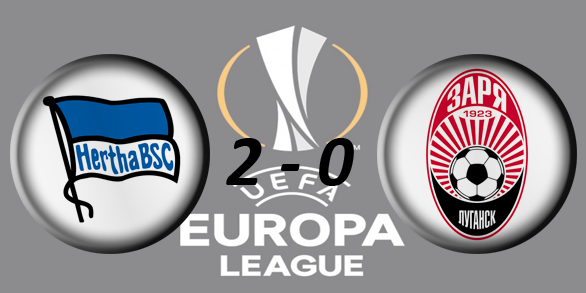 Лига Европы УЕФА 2017/2018 4e46a47e0631