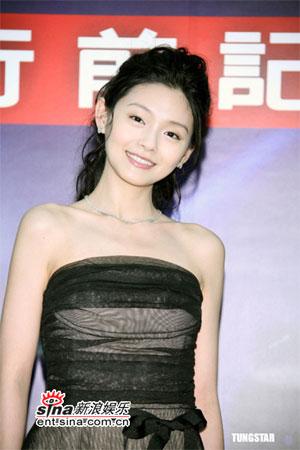 Марс / Mars / Zhan Shen (Тайвань, 2004) - Страница 5 82cbe209bf37